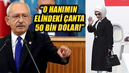 Kılıçdaroğlu: Urfalı kardeşim o hanımın elindeki çanta 50 bin dolar!