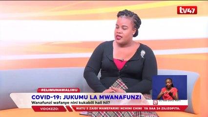 Jukumu La Mwanafunzi