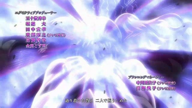 Nanatsu no Taizai - Kamigami no Gekirin - 22v2