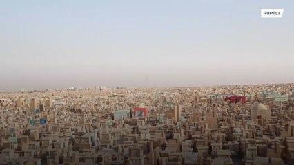 أكثر المدن تأثرا بجائحة الكورونا في العراق
