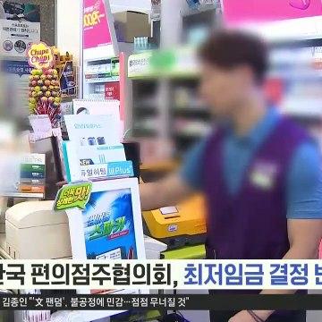 인천 서구 수돗물 유충 발견, 원인 분석 작업 진행 중