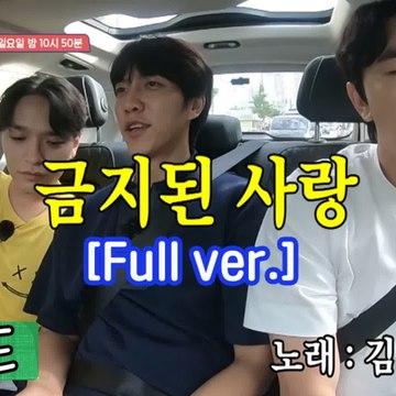 [비하인드 전격공개] 승기&쌈디 롹도 되네?  풀버전 #롹앤롤