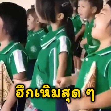 ฟีลลิ่งได้ !! เด็กน้อยร้องเพลงชาติด้วยอารมณ์ชาวร็อก ชาวเน็ตบอกฟังแล้วรักชาติเลย