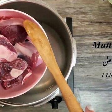 Mutton Mutanjan Recipe   Bakra Eid Special   Mutanjan Ki Tarkeeb  