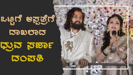 Dhruva Sarja and His Wife Prerana Tests Positive for Coronavirus | Filmibeat Kannada