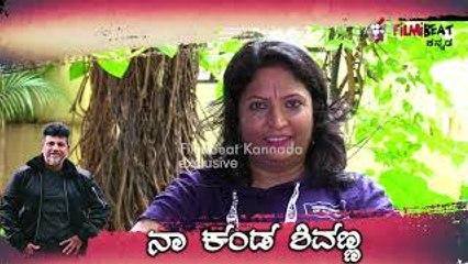 ಅವರ ಮನೆಯಲ್ಲಿ ಅಷ್ಟು ನೋವಿದ್ರು ಕೂಡ ಕಾಫಿ ಕುಡಿದು ಹೋಗಿ ಅನ್ನೋರು | Filmibeat Kannada