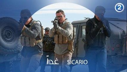 مع الأكشن والإثارة.. غداً SICARIO  في الـ11 مساءً بتوقيت السعودية على #MBC2