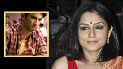 Sushant की यादों में डूबी Roopa Ganguly; बच्चे से Khairiyat गाना सुनकर भावुक हुई Roopa | FilmiBeat