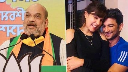 Sushant की गर्लफ्रेंड Rhea ने उठाई CBI जांच की मांग, Amit Shah से लगाई गुहार | FilmiBeat