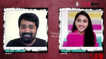 ಹೊಸ ಟ್ಯಾಲೆಂಟ್ ಗೆ ಅಪ್ಪು ಅಣ್ಣ ಅವಕಾಶ ಕೊಡ್ತಾರೆ  | Law | Ragini | Filmibeat Kannada