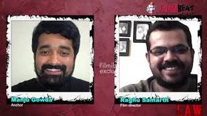 KGF ಎಡಿಟರ್ ನಮ್ಮ ಸಿನಿಮಾ ಎಡಿಟ್ ಮಾಡಿದ್ರು | Raghu Samarth | Filmibeat Kannada