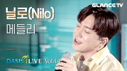 Nilo's greatest song of all time, medley + new song 'It's raining' Is that possible with a smile?ㅣOasis LIVEㅣ