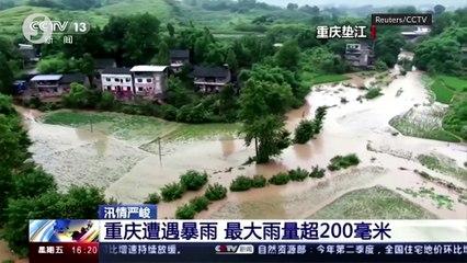 China: Red alerts as floods maroon equipment to fight coronavirus
