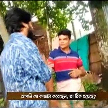Talash Episode 188 - তালাশ পর্ব ১৮৮ - গরিবের ঘর পাচ্ছে কে - 17 July 2020
