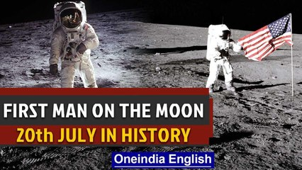 The first man landed on the moon and other important events in history on 20th July   Oneindia News