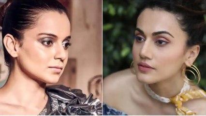 "Taapsee Pannu Counter On Kangana Ranaut "" B - Grade "" Comments | Oneindia Telugu"