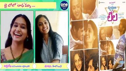 Actress Shalini Vadnikatti Reveals Her Fun Moments On Sets | Krishna And His Leela | Oneindia Telugu