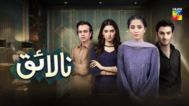 Nalaiq Episode 6 HUM TV Drama 20 July 2020
