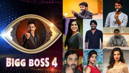 Bigg Boss 4 Telugu Official Announcement,Contestants List Goes Viral || Oneindia Telugu