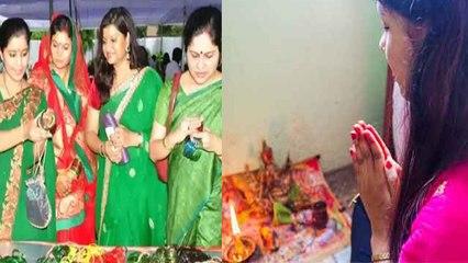 Hariyali Teej 2020: कुंवारी लड़कियों के लिए खास है हरियाली तीज । Hariyali Teej For Unmarried Girls