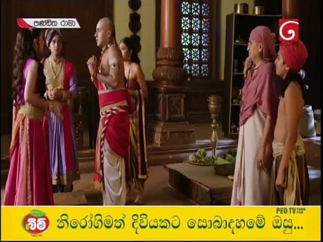 Pandith Rama 21-07-2020 Thumbnail