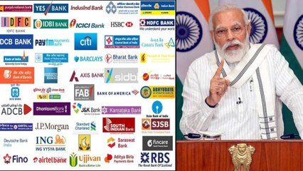 Privatisation of Banks : Modi Govt Plans To Reduce Number Of Public Sector Banks In India