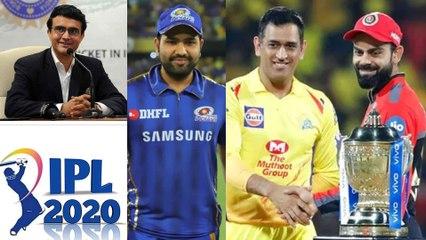 IPL 2020 Likely To Be Held From September 26 In UAE || Oneindia Telugu