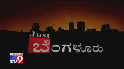 Just Bengaluru 19-07-2020