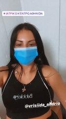 Δήμητρα Αλεξανδράκη:Ξανά στο νοσοκομείο - Το ξέσπασμά της στο instagram