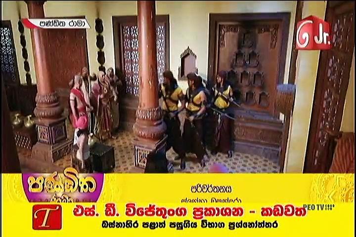 Panditha Rama-Episode 341 Thumbnail