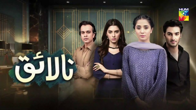 Nalaiq Episode 9 HUM TV Drama 23 July 2020