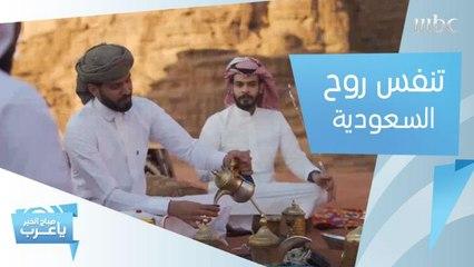 مع الطقس الرائع.. تنفس روح السعودية واستمتع بعطلتك في تبوك