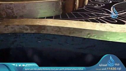 حقيقة الدنيا .. شرح كتاب الرقاق _ ح7 _ مجالس الحويني _ الشيخ أبي اسحاق الحويني