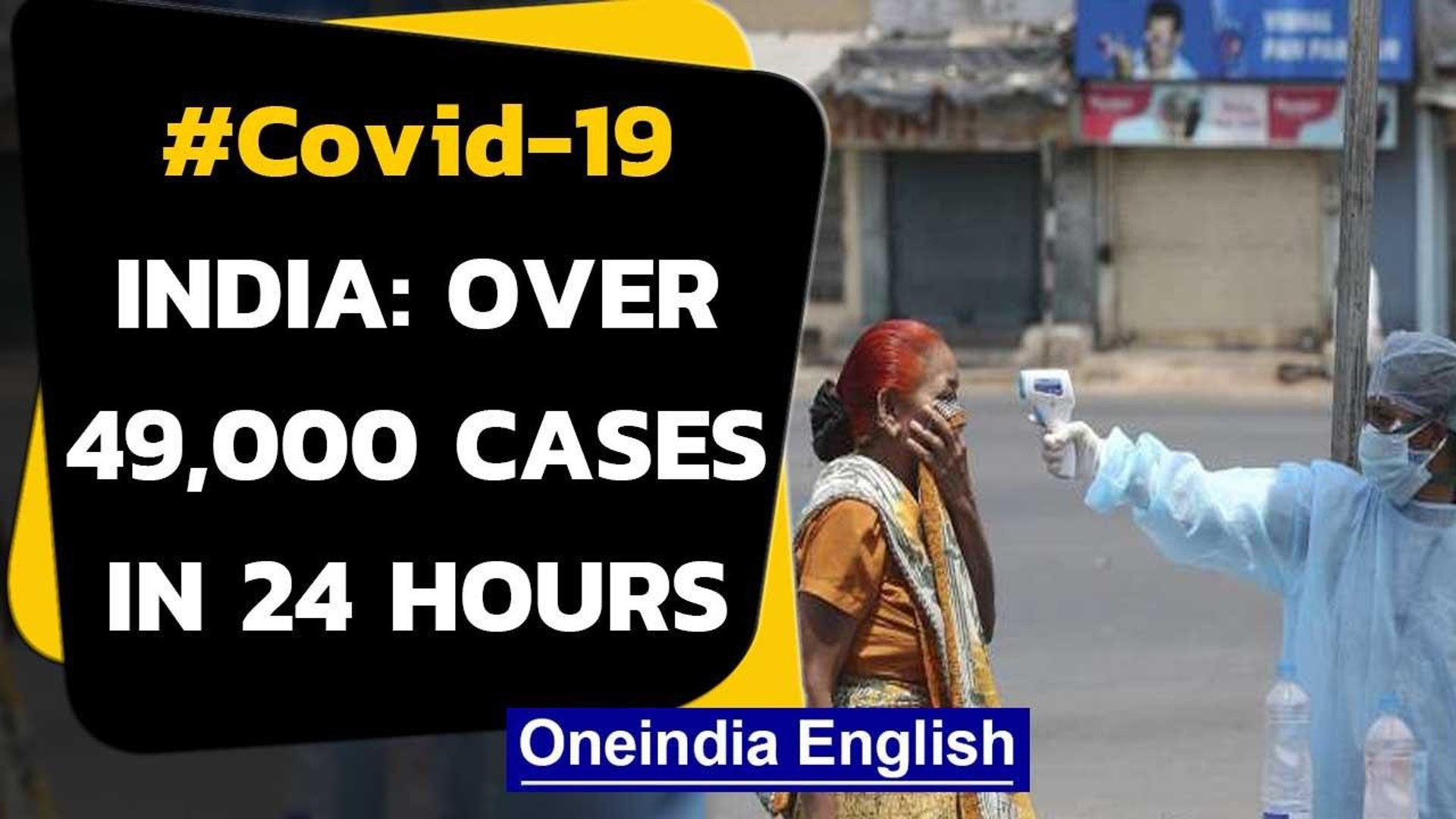 Covid-19: Record single day jump of 49,310 new coronavirus cases in India | Oneindia News