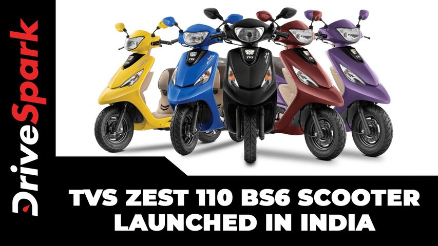 TVS Zest 110 BS6 Scooter Launched In India   Prices, Specs, Features & Other Details