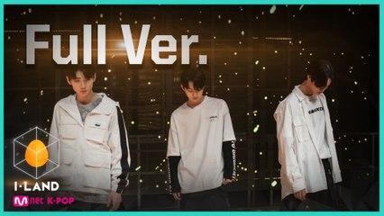 [Full Ver.] 세 번째 테스트 - 댄스 총대 유닛 '아이랜더' ♬Rainism, 쌔끈해, One Of A Kind