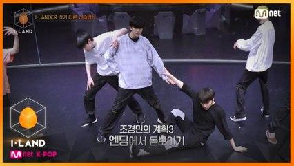 [5회] '1등 하는 거예요(불끈)' 경민이는 다 계획이 있구나 (Feat. 갑분 근육타임)