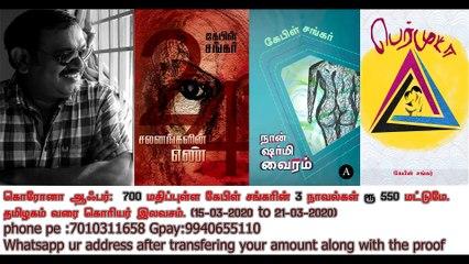 breathe2   Amazon Original Series   Abishek bachan   Nithya menon