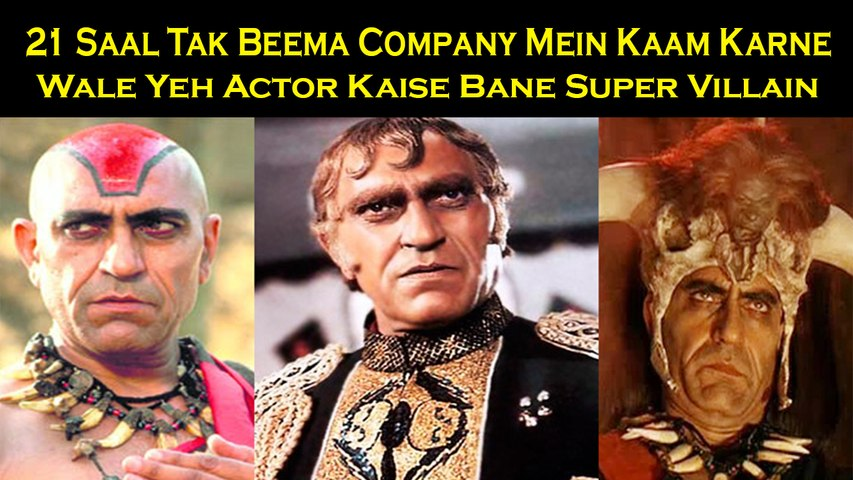 21 Saal Tak Beema Company Mein Kaam Karne Wale Yeh Actor Kaise Bane Super Villain