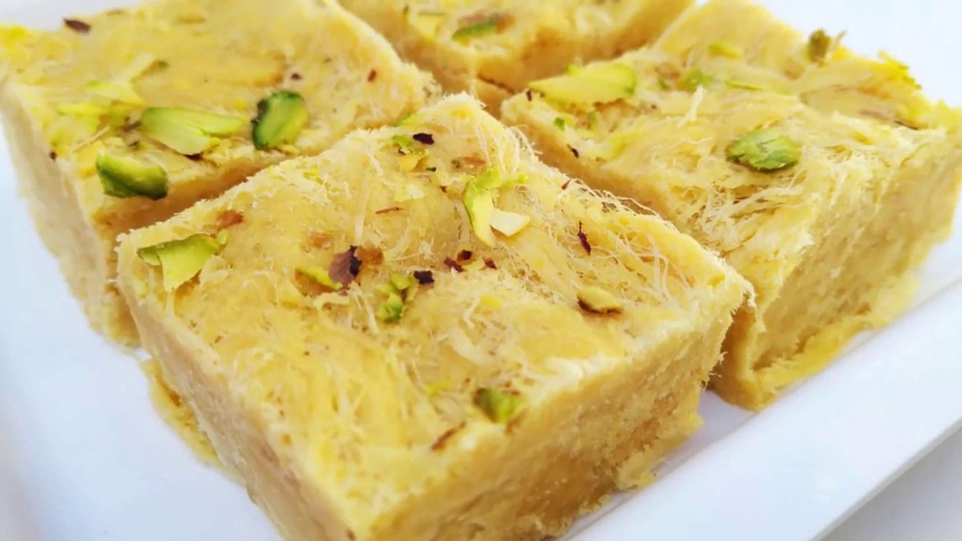 Soan Papdi Recipe - Sohan Papdi - Ajmer Recipe - Best Recipe House