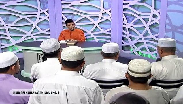 Tanyalah Ustaz (2014) | Episod 296