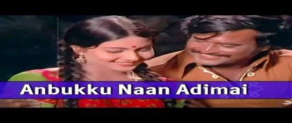 Tamil Superhit Movie  Anbukku Naan Adimai Rajinikanth Vijayan  Surulirajan _HD