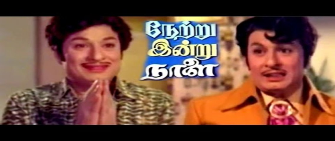 Tamil Superhit Movie|Netru Indru Naalai |M.G.R|Latha|Manjula_HD