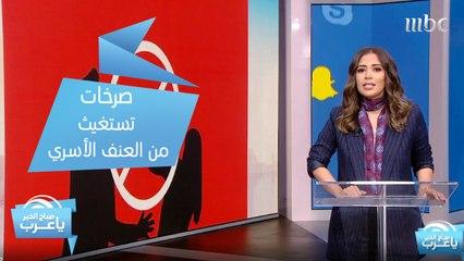 مقتل الشابة أحلام على أيدي والدها.. يفتح مجدداً جراح لم يندمل في ملف العنف الأسري