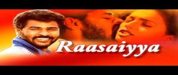 Tamil Superhit Movie Raasaiya Prabhu Deva Roja Vadivelu  HD