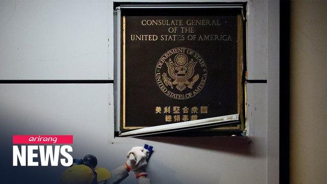 U.S. consulate general in Chengdu readies to shut down Monday, following Beijing's order
