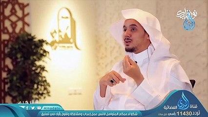 الرحيم _ ح3_ نور قلبك _ عادل بن عيد الخديدي