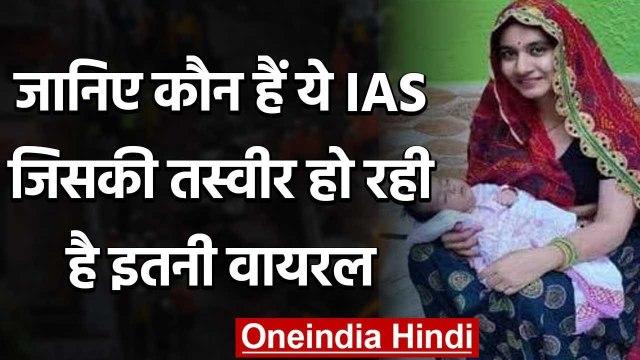 Viral PIC : जानिए कौन हैं यह IAS जिसकी राजस्थान की वेशभूषा में तस्वीर हो रही वायरल   वनइंडिया हिंदी