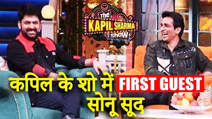 The Kapil Sharma Show  :_ Sonu Sood To Grace The First Episode