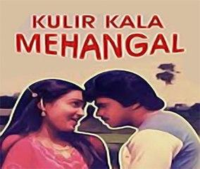 Tamil Superhit movie Kulirkaala Megangal Arjun Sadhana Jaishankar Kanchana_HD